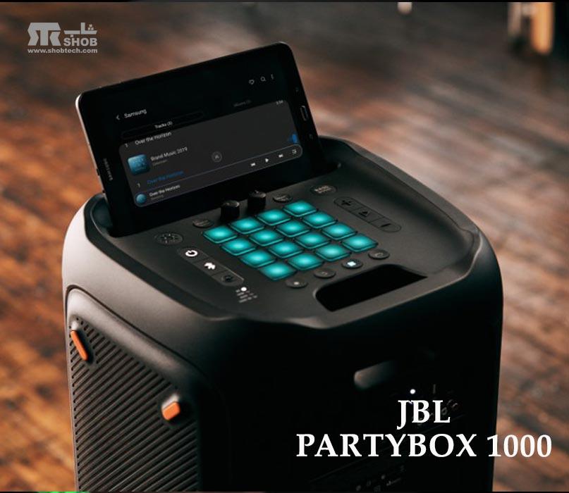 پخش کننده موسیقی بلوتوثی قابل حمل با رقص نور جی بی ال مدل پارتی باکس PartyBox 1000